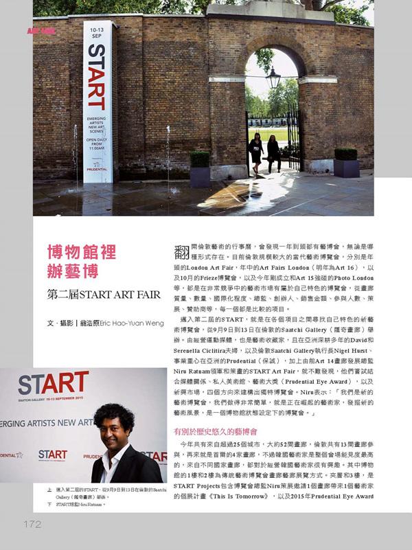 Art Investment 2015년 10월_인터뷰1_Page_2.jpg