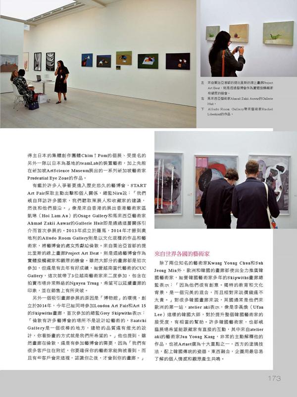 Art Investment 2015년 10월_인터뷰1_Page_3.jpg